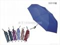 西安广告伞