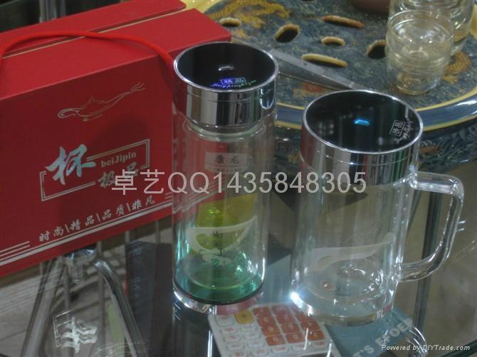 西安水杯 3
