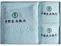 西安广告毛巾 1