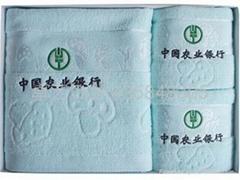 西安广告毛巾