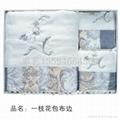 西安酒店毛巾低价 5