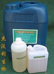 液體木瓜酶(酶清)