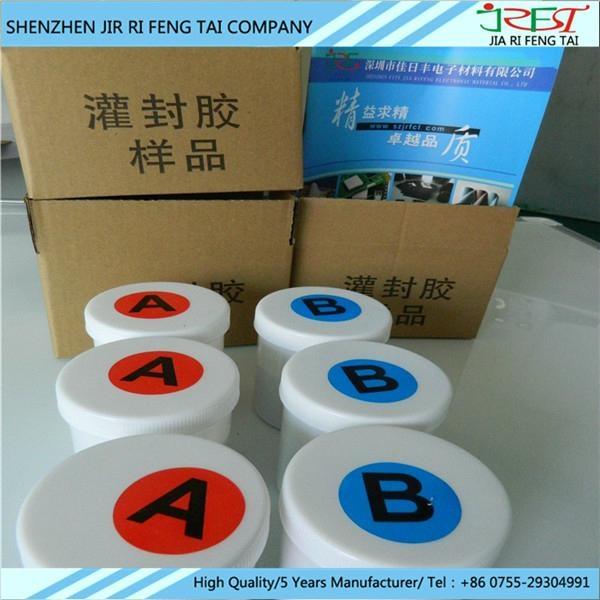 有机硅电子灌封胶水 电路板灌封胶 高导热 防水密封胶 AB胶 1