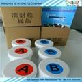 Waterproof Encapsulant Thermal