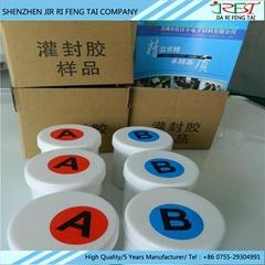 有機硅電子灌封膠水 電路板灌封膠 高導熱 防水密封膠 AB膠
