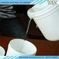Led 透明灌封胶 电源驱动阻燃导热防水透明灌封胶 3