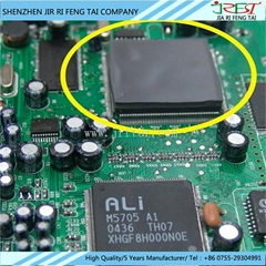 绝缘材料 导热散热片 硅胶片 电脑手机平板等 散热材料