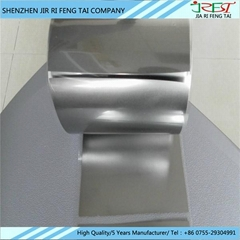 Thermal Graphite Film Sy