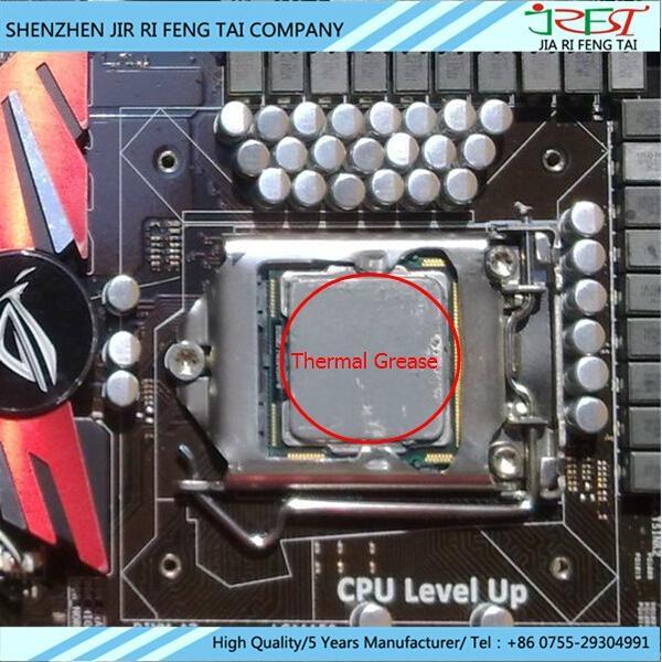 电脑CPU风扇显卡芯片散热膏 导热硅脂 导热膏 1