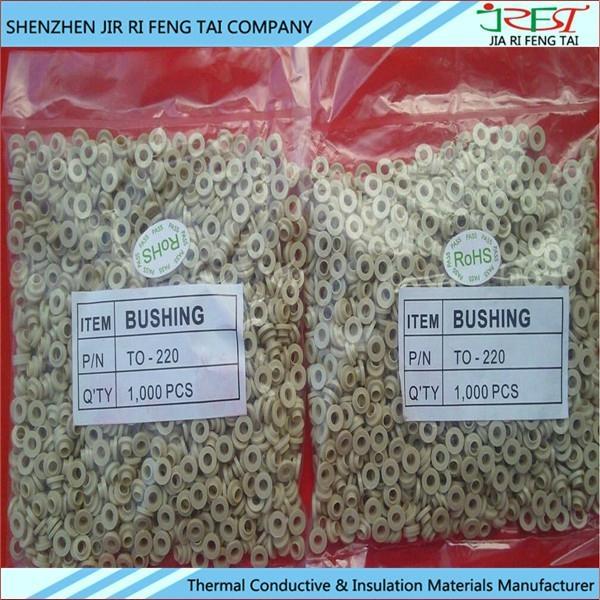 厂家直供TO-220绝缘粒 绝缘子、耐高温绝缘粒 品质保证 3