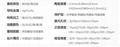 高导热ALN氮化铝陶瓷片 氮化铝陶瓷 可定做化学镀镍浸金 阻焊油墨 3