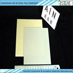 氮化鋁陶瓷墊片/氮化鋁散熱片/氮化鋁陶瓷片/異形非標訂做氮化鋁