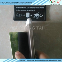 Mobile Phone Ferrite Sheet Anti-interference Paste For Contactless Smart Card