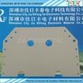 95*145*0.3MM Thermal Silicone Rubber Insulator Pad For Drift Board Swingcar 1
