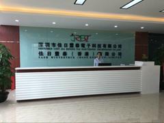 Shenzhen City Jia Rifeng Tai Electronic Technology Co., Ltd.