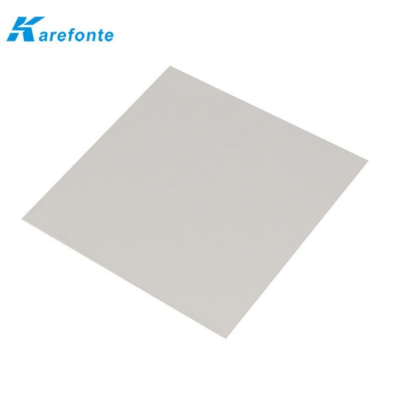 非硅导热片 无硅散热片 不含硅油导热片 3