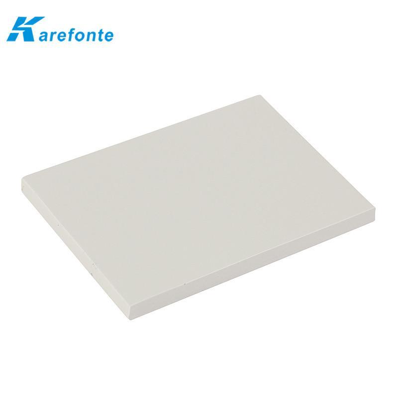 無硅導熱片 不含硅油導熱片 無硅散熱片 1