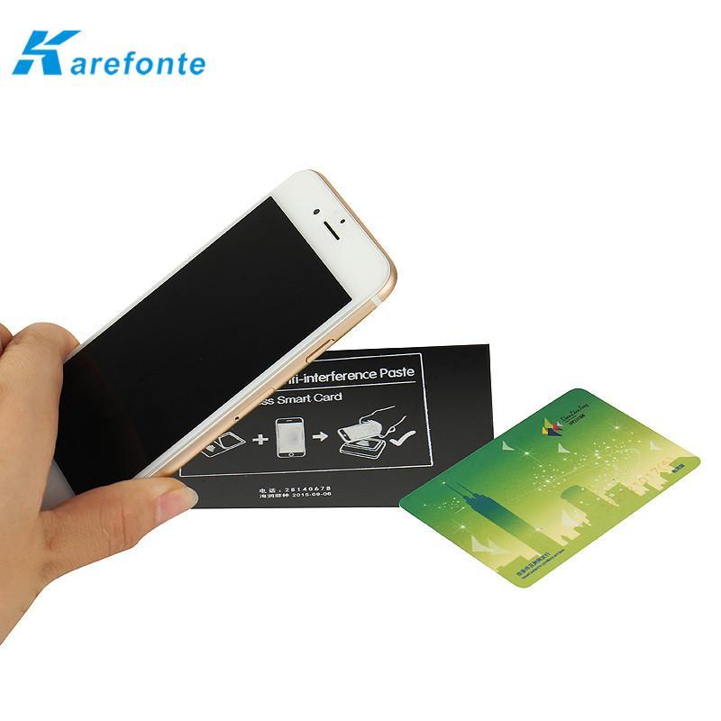 智能手機非接觸式智能卡抗干擾防磁貼片鐵氧體防磁貼 1