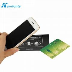 智能手機非接觸式智能卡抗干擾防磁貼片鐵氧體防磁貼
