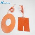 專業生產供應硅橡膠加熱板 柔性硅膠電熱板 發熱板加熱管 2