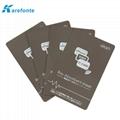 手機隔磁片 防消磁卡 防消磁貼