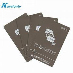 手機隔磁片 防消磁卡 防消磁貼片 防磁卡防磁貼片 防磁貼片