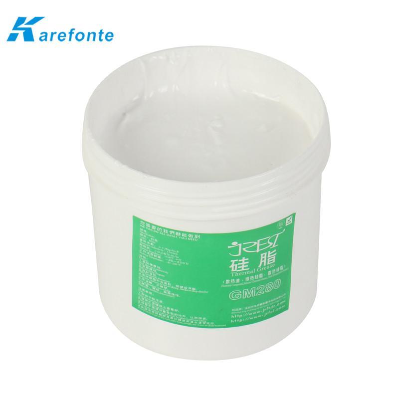 廠家直銷 導熱硅脂 LED導熱硅脂 導熱膏 1