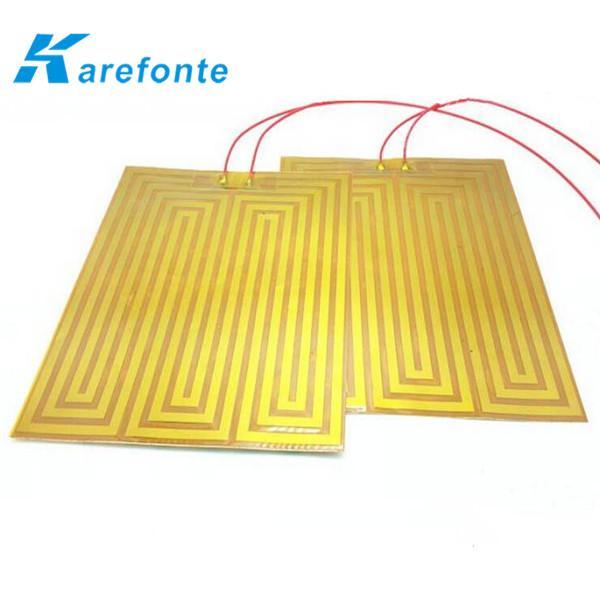 PI加熱膜 加熱片 特價定做電熱片 聚酰亞胺加熱膜  1