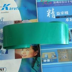 导热相变化HF300P导热片 热导间隙填充相变化材料