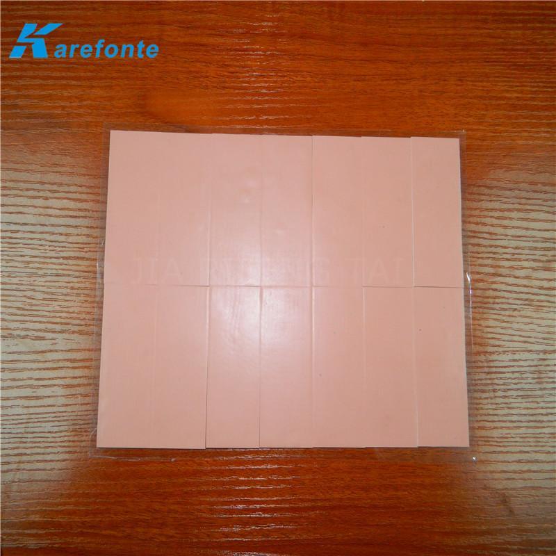 导热矽胶片 导热硅胶片 散热片 导热绝缘粘片 软性导热垫片 1