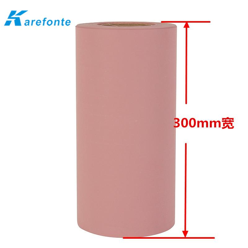 BM900S 耐高溫導熱矽膠布訂製0.23mm厚絕緣導熱布電子部件絕緣片 4