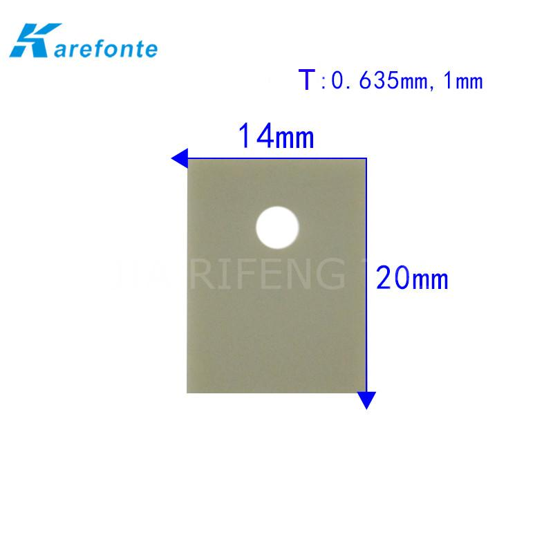TO-220 14x20mm (1mm/0.635mm) 厚 高导热氮化铝陶瓷片 AIN陶瓷垫片 1