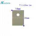 TO-220 14x20mm (1mm/0.635mm) 厚 高导热氮化铝陶瓷片 AIN陶瓷垫片