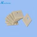 180W/m.k 高导热系数氮化铝陶瓷片 3