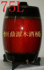 木酒桶紅酒桶75L