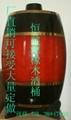 裝飾酒桶150L