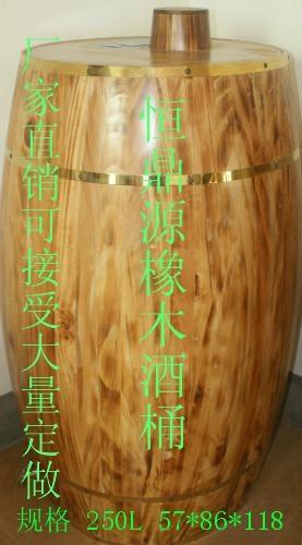 松木酒桶225L 1