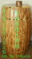 松木酒桶225L