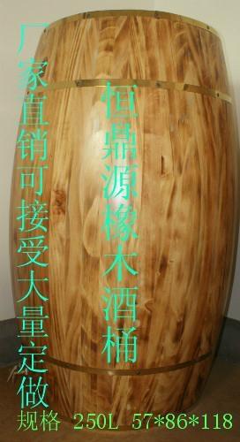 松木酒桶225L 2