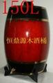 松木酒桶225L 3