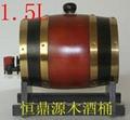 最佳禮品木酒桶5L 3