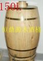 原木色松木酒桶150L