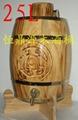 雕花松木酒桶25L