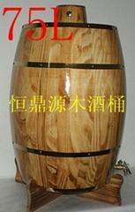 75L木质啤酒桶