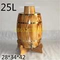 50斤木酒桶 2