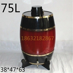 木酒桶红酒桶75L