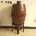 Decorative wooden cask of pine casks 4