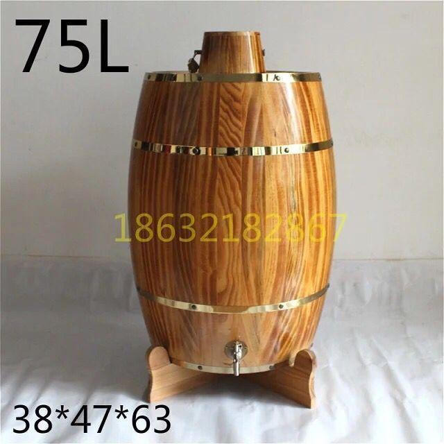 75L木質啤酒桶 1