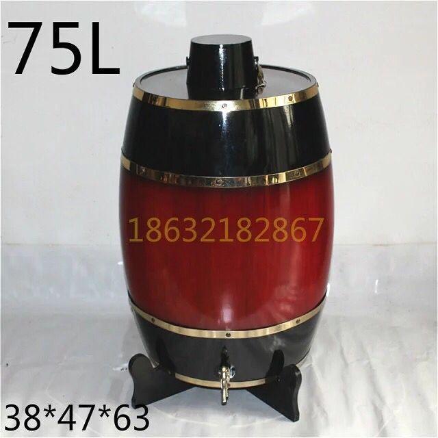 75L木质啤酒桶 2