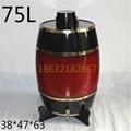 75L木質啤酒桶 2